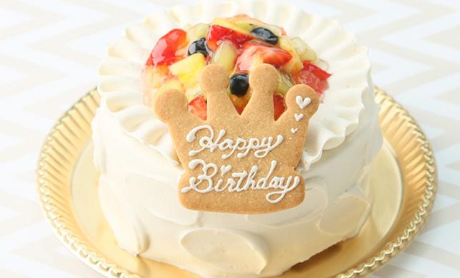 はじめてケーキ