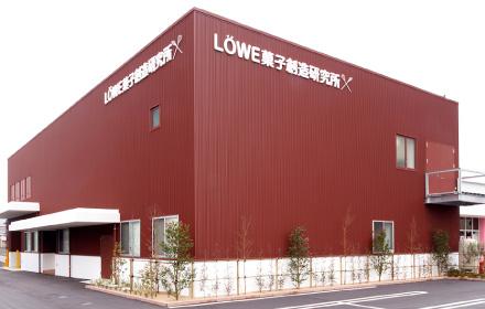 ルーヴ菓子創造研究所