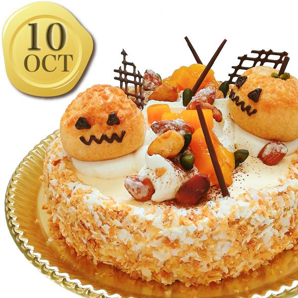 10月のバースデーケーキ