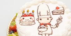 写真・イラストケーキ