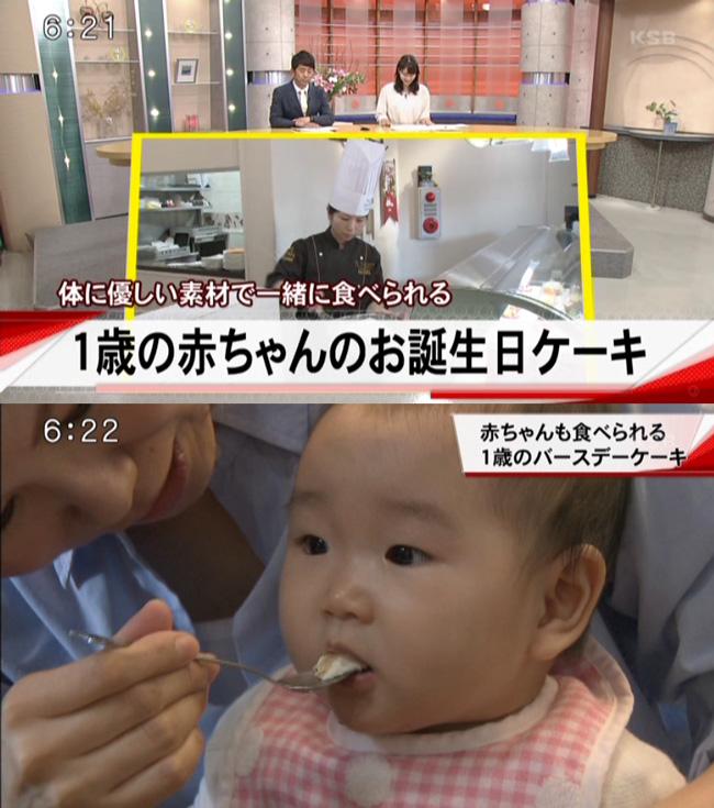 スーパーJチャンネル・四国新聞・日本経済新聞
