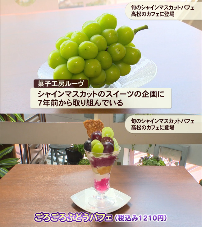 KSB瀬戸内海放送・四国新聞